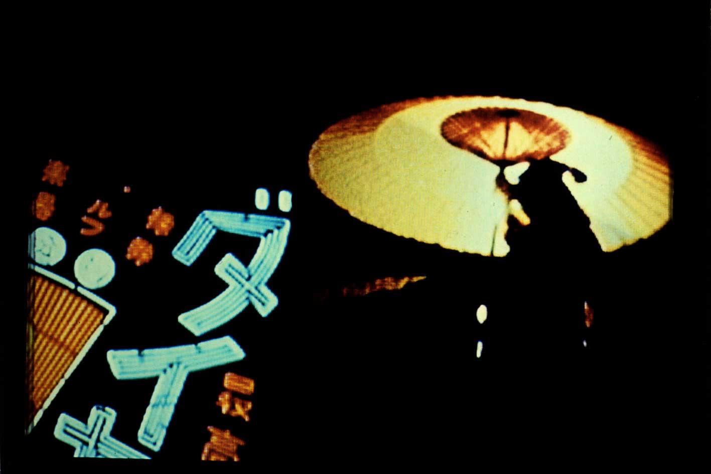 Umbrella-neon